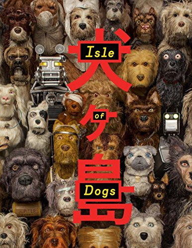 Isle of Dogs: Coloring Book with Exclusive images, unofficial but super cute por John Heward