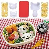 Small Rice Ball Mould Set, Lovely Cartoon Pattern DIY Sushi Bento Nori Rice Mould (Cat-shaped)