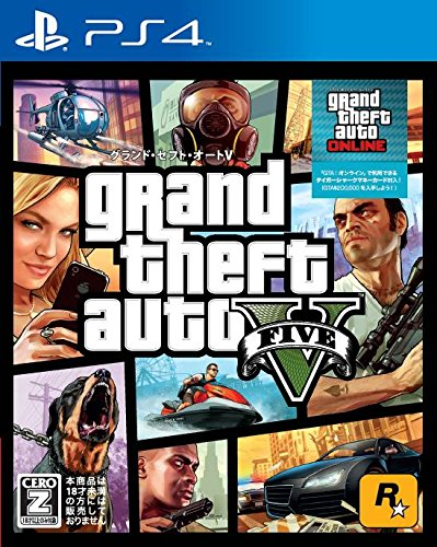 Ps4 grand theft auto v cero rating z (japan import) by rockstar games