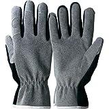 Gants de protection KCL 644 Taille 12