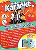 4 DVD Karaoké 80 - Chansons Françaises - 2015