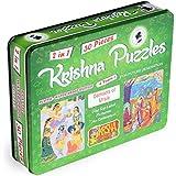 Krishna Puzzles| Damsels of Vraja | Jigsaw 2-in-1 Plastic| Waterproof Puzzles (Green)