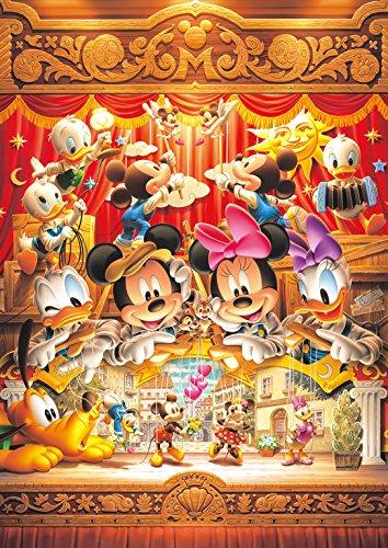 y World kleinste Love Marionetten Puzzle (1000Stück) (Minnie Maus Gelb Schuhe)