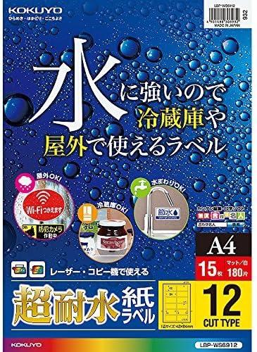 Kokuyo Label Seal Seal Seal Coloree Laser Coloree Copy Super Waterproof Label 15 sheets 12 surfaces LBP-WS6912 Japan | Apparenza Estetica  | Numeroso Nella Varietà  | Vendendo Bene In Tutto Il Mondo  e24233