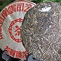 Chine Yunnan Red Label thé pu-erh 357g (0.787LB) cru puer cha Puerh thé vert nourriture thé Thé Pu'er Thé vert thé Puer thé chinois thé Pu er thé cru sheng cha nourriture saine thé Pu-erh nourriture verte vieux arbres