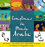 mes comptines du monde arabe | Collectif