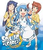 Squid Girl: Season One kostenlos online stream