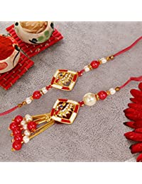 Tied Ribbons Raksha Bandhan Gift For Bhaiya Bhabhi Lumba Rakhi With Rakshabandhan Special Card And Roli Chawal