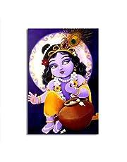100yellow Bal Krishna Paper Wall Posters (12x18-inch, Multicolour)