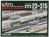 Kato 23-315 Signal Towers (2)