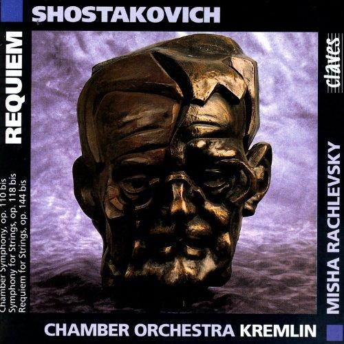 Chamber Symphony, Op. 110 bis (String Quartet No. 8): V. Largo
