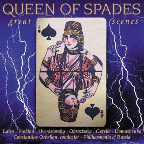 Queen of Spades Sa-CD (Queen-hybrid)