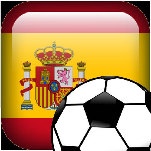 espana-logo-futbol-concurso