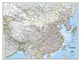 China: 1:7800000 (National Geographic Reference Map) -