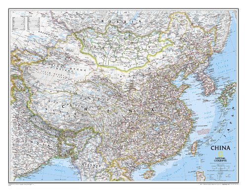 China: 1:7800000 (National Geographic Reference Map)