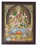 #2: Lord Kubera Lakshmi Photo Frame ( 32.5 cm x 26.5 cm x 1.5 cm, Brown ) / Wall Hangings for Home Decor and Wall Decor / Photo Frames For Posters and Thanksgiving Wall Decorations / kuber kuberar kubera lakshmi laxmi sreedevi Art work for Paintings and Wall Stickers / God Gods and Goddess Photo Frames