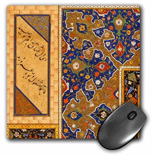 3dRose LLC 8 x 8 x 0.25 Inches Mouse Pad, Gold and Persian Blue, Arabian Floral Abstract, Islamic Vintage Art (mp_162524_1)