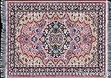 Inusitus Teppich Mauspad - Büro Zubehör - Orientalischer Mini Teppich Computer Zubehör (Rosa)