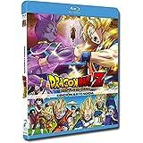 Dragon Ball Z Battle Of Gods - Edición Extendida