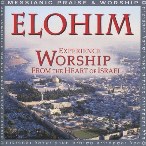 elohim-by-jerry-marcellino-yochanan-ben-yehuda-2000-10-20