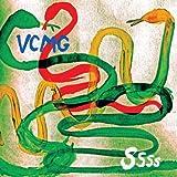 Ssss (Vinyl+CD) [Vinyl LP]
