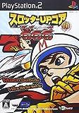 Slotter Up Core 10 Mach GOGOGO2[Japanische Importspiele]