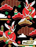 2019-2020 Planner: Cute Bird of Paradise Daily, Weekly and Monthly Planner. Pretty Vintage Oriental Two Year Organizer, Schedule and Agenda with ... Quotes, Notes, To-Do's, Vision Boards, ...