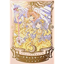 Card Captor Sakura, Tome 2 :
