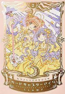 Card Captor Sakura Nouvelle édition Tome 2