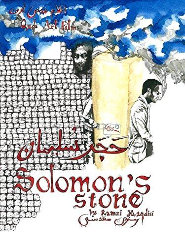 Solomon's Stone [OmeU]