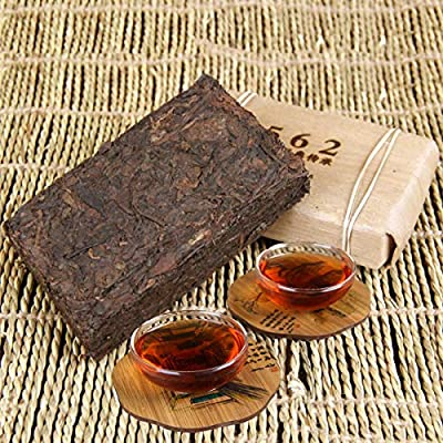 250g (0.55LB) thé Menghai Xing Hai mûr thé Pu'er vieux thé Puer thé noir cuit thé Pu-erh thé Pu erh thé chinois thé sain thé Puerh thé rouge QiZi cha