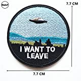 "#8: HeyBroh! - ""I want to Leave"" Patch for denim jeans"