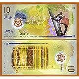 Arunrajsofia Maldives 10 Rufiyaa Polymer Currency Note
