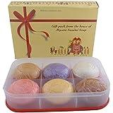 Mysore Sandal Gift Pack Of 6 Soaps. Sandal Lavender, Rose, Special Sandal, Glycerine, Jasmine