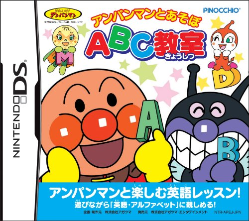 Anpanman to Asobo: ABC Kyoushitsu (japan import)