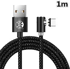 L Form Drehen Runde Geflochtene Magnetische USB C Ladekabel USB 3.1 Typ C Ladegerät Kabel für Samsung Galaxy S7 / S8 / S8 + / S9 / S9 + (Nur Lade)
