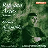 Russian Arias-Vol. 2 [Import allemand]