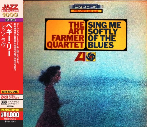 sing-me-softly-of-the-blues