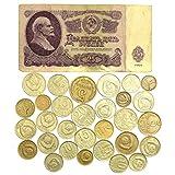 RUBLO URSS 1961 + 30 COPECHI. RUSSO CCCP guerra fredda Sovietica soldi collezione Lotto (25 rubli di banconota)