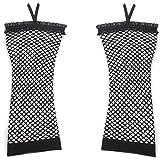 sourcingmap® Paar schwarze elastische Mesh Fisch Netz Elbow Finger Goth