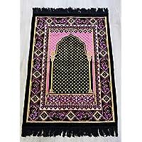 Al Salem Carpet Spiegel Soft velvet prayer mat Prayer Area Rectangle 67 CM X 110 CM 0.40 KG BROWN Classic