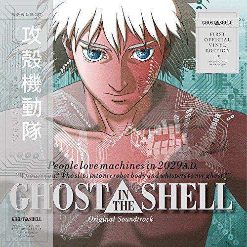 """Preisvergleich Produktbild Ghost in the Shell (Ltd Lp+7"""") [Vinyl Single]"""