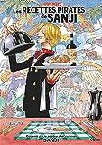 One Piece - Les recettes pirates de Sanji...