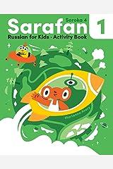 Sarafan 1 Activity Book Paperback