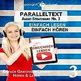 Griechisch Lernen - Einfach Lesen | Einfach Hören | Paralleltext: Griechisch Audio-Sprachkurs Nr. 3 (Einfach Griechisch Lernen | Hören & Lesen)