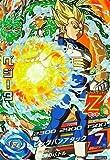 Jeter All Dragon Ball Heroes Gm7 Bullet Cp [Big Bang Attack] (Hg7-cp2) [Card] Campaign