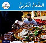 The Arabic Club Readers: Blue Band: Arabic Food