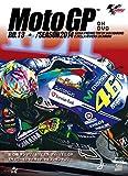 Motor Sports - 2014 Moto Gp Official DVD Round 13 San Marino Gp [Japan DVD] WVD-342