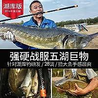 ZHUDJ Australia Varilla De Carbono 28 De La Varilla De Ajuste De Luz Ultra Ultra Duro Caña De Pescar Grandes Carpas Caña De Pescar Caña De Pescar Establecida,3,6 Metros