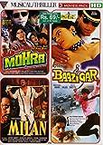 BAAZIGAR / MOHRA / MILAN (3 MOVIES IN 1 ...